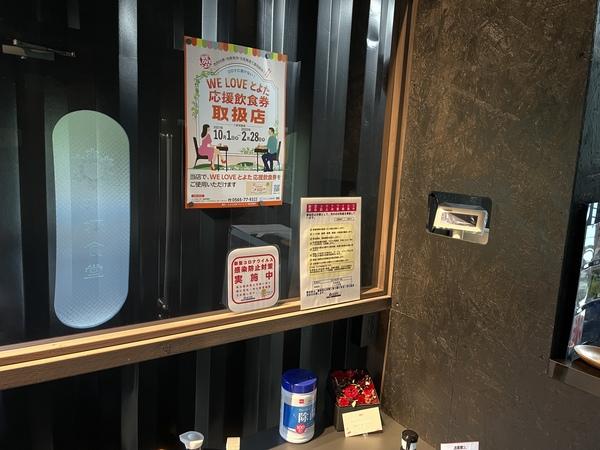 冷凍食堂サムネイル